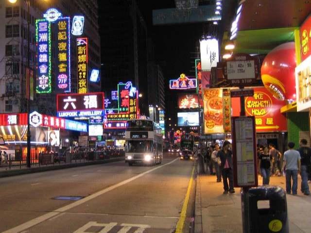 Nathan Road in Hong Kong